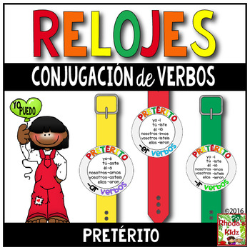 Verb Watches Preterito