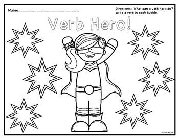 Verb Worksheets No Prep!