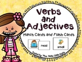 Verb and Adjective Match Cards & Flash Cards