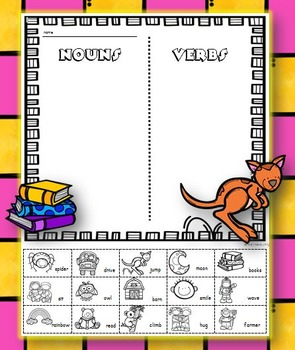 Verb and Noun Sort cut and paste activity