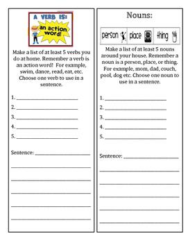 Verb and Noun worksheet