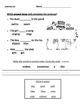 Verb and Present Tense Verbs Grammar Test