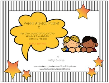 Verbal Apraxia Packet 2 Words & Phrases