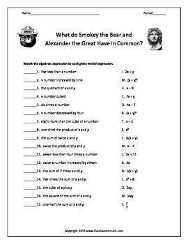 Verbal Expressions Worksheet Bundle