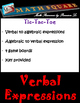Verbal Expressions - Translating Verbal Expressions Tic Tac Toe