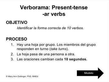 Verborama: Basic -ar Verbs in Present Tense