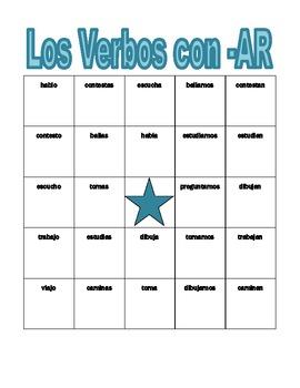AR Verbs Bingo Verbos con AR Bingo