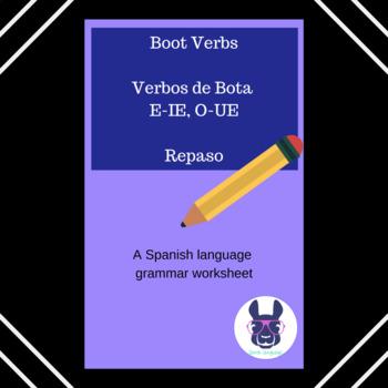 """Verbos de la """"bota"""" - Shoe/Boot O to UE verb conjugation practice - Spanish"""