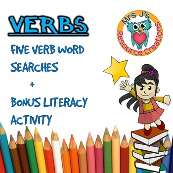 Verbs Word Search {Set of 5}