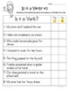 Verbs: 2nd-3rd Grade Common Core Differentiated Practice Packet