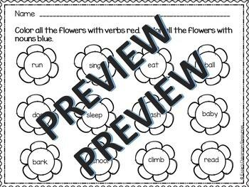 Parts of Speech - Verbs Grades K-2