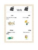 Verbs Anchor Chart
