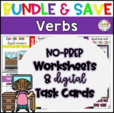 Verbs Bundle| Distance Learning