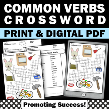 Verbs Crossword Puzzle Worksheet for ESL Early Finishers Homework