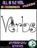 Verbs Differentiated Center Activities