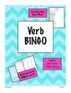 Verbs Games Bundle {Differentiated}
