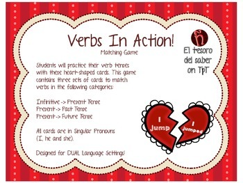 Verbs In Action! - Matching Game with Worksheets for DUAL
