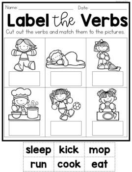 Verbs No Prep Worksheets