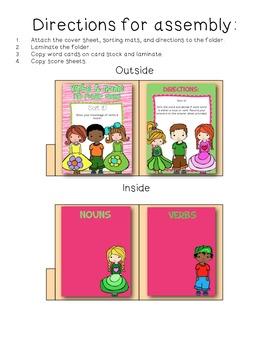 Verbs & Nouns File Folder Sort