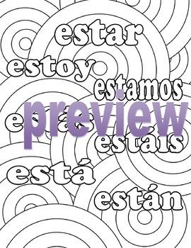 ser, querer, ir, estar, tener PRESENT- Spanish Verbs Adult Coloring Page BUNDLE