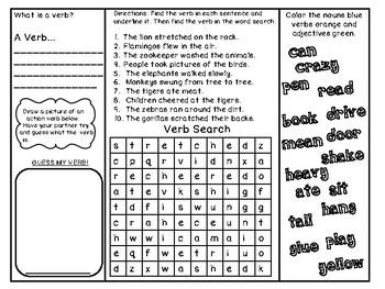 Verbs! Third Grade: Common Core!