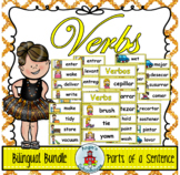 Verbs Word Wall Bilingual Bundle