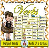 Verbs Word Wall Bilingual Bundle