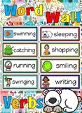 Verbs-Word wall (free)
