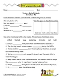 Verbs Worksheet Packet and Lesson Plan - 8 pages plus answer key
