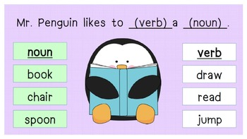 Verbs and Nouns Whole Class Activity & Woksheets