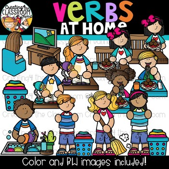 Verbs at Home Clipart {Verbs Clipart}