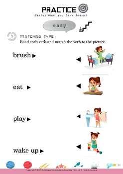 Verbs for Grade 1