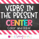 Grammar Centers: Verbs in the Present | Adding -s or -es to a verb