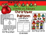 Verbs vs Nouns Christmas Edition