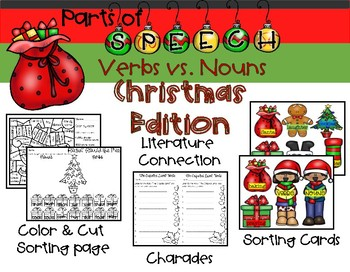 Verbs vs Nouns Christmas Edition