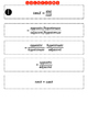 Verifying Trigonometric Identities w/ SOHCAHTOA Matching /