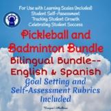 Version Badminton Unit and Pickleball Unit Bilingual Bundle