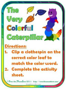 Very Colorful Caterpillar Color Word Game