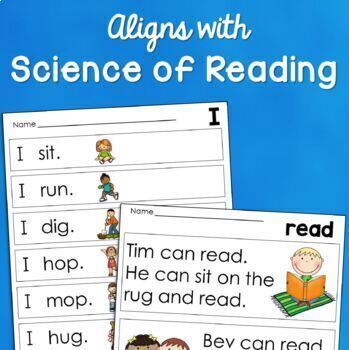 Kindergarten Sight Word Sentences and Games for Guided Reading Levels A and B