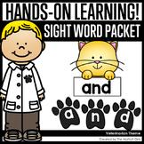 Vet Themed Sight Word Packet