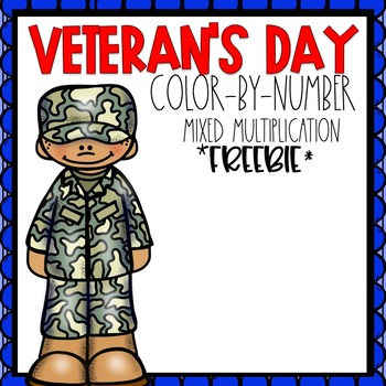 Veteran's Day Color-By-Number Multiplication *FREEBIE*