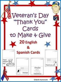 Veteran's Day Thank You Cards (English and Spanish)
