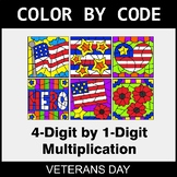 Veterans Day Color by Code - Multiplication: 4-Digit by 1-Digit