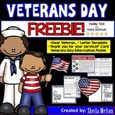 Veterans Day FREEBIE! (Letter template, KWL, acrostic)