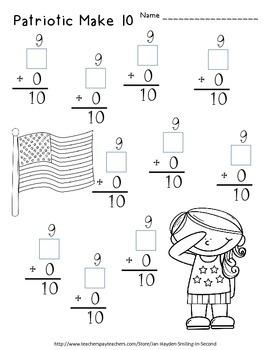 Veteran's Day Math No Prep Worksheets