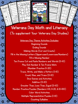 Veterans Day Math and Literacy Activities (Common Core Aligned)