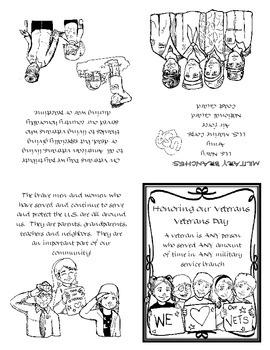 Veterans Day Mulit-Grade Packet - Mini-book and Activities