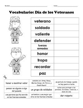 Veterans Day Vocabulary Match-up: SPANISH