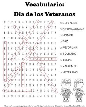 Veterans Day Word Search - SPANISH