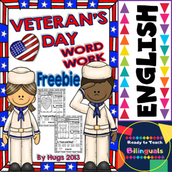 Veterans' Day Word Work Freebie for little kids